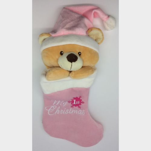 Baby's My First Christmas - Stocking Pink