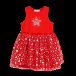 Sparkly Red & Silver Star Tutu Dress