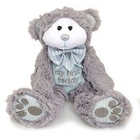 Caleb My First Teddy - Beanie Kid Blue