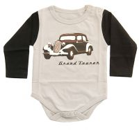Vintage Car -Long Sleeve Organic Cotton Romper by Quince